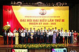 4339_Lanh_dao_PVN_chuc_mung_Ban_Chap_hanh_Dang_bo_Co_quan_Tap_doan_khoa_III_nhiem_ky_2020-2025